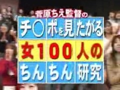 Japanese Thumb