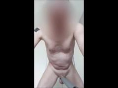 vacuumcleaner suck my dick handsfree to cumshot Thumb