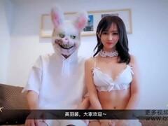 兔子先生第二季01 初识浅尾美羽之跳蛋采访 Thumb