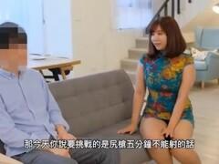 吴梦梦 粉絲家挑戰尻尻 5分鐘不射就可以無套內射 1080P高清 Thumb