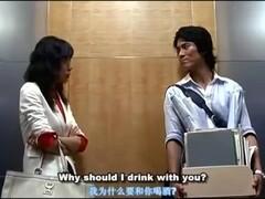 与前女友激情复燃 爱人 韩国大尺度电影 Thumb