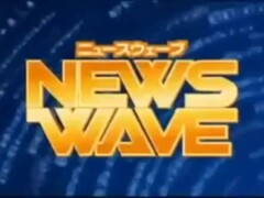 Abused Japanese News Reader Music Video Thumb